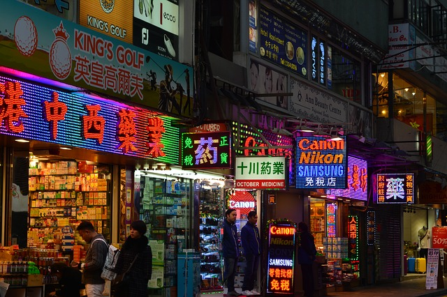 nákupy v Honhkongu